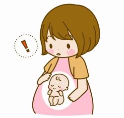 妊娠できないのではなく、妊娠を避けている